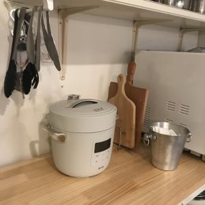 キッチン改造のこと おまけ ~リデポット Re・De Pot 買いました~
