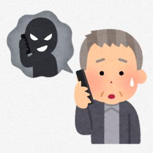 【雑記】老親に詐欺メールが届く→見事に騙される