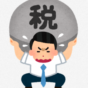 【税金】株式の譲渡益でふるさと納税するべきか?