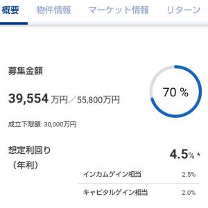 【資産運用】CREAL投資成功!