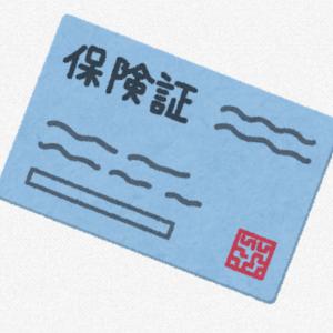 【税金】住民税納付からの~国保税請求キタ~