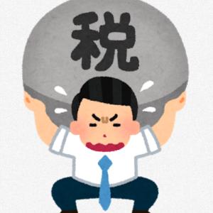 【税金】退職から2.5ヶ月後に前職の源泉徴収票(と退職金の源泉徴収票)が届く