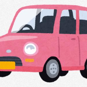 【節約】自動車=維持費の塊