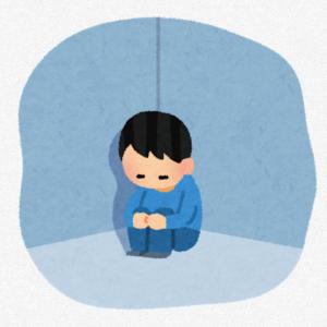 【雑記】失業手当が欲しい