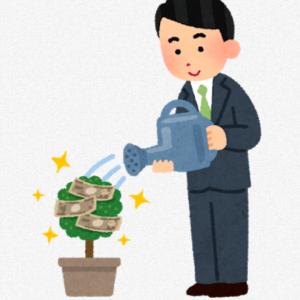 【資産運用】ポートフォリオ変更