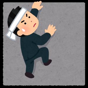借金残高(2020年12月9日)_1000万円切りました