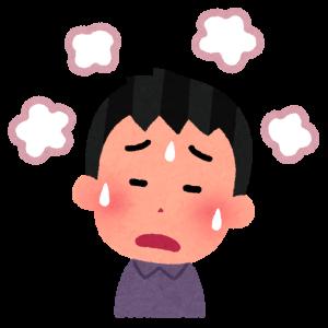 熱がさがらんです