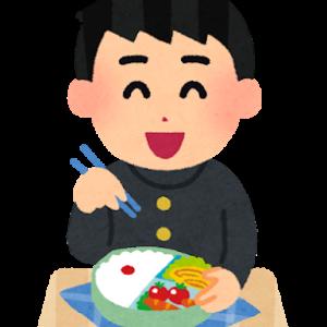 神奈川男子御三家の併願校の紹介シリーズ2(芝、攻玉社)