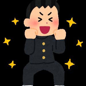 神奈川男子御三家の併願校の紹介シリーズ3(早稲田、海城)