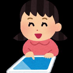 RISU算数を体験してみた(前編) ~中学受験は算数で決まる!~