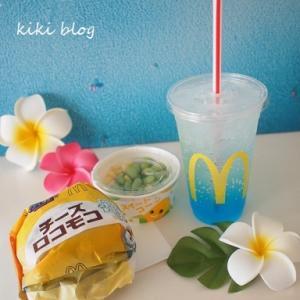マクドナルドでハワイなう!