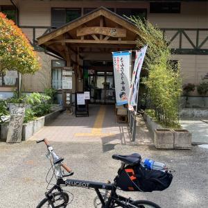 御殿場線と丹沢湖②箒杉→中川温泉→松田