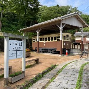 伊香保温泉と東武伊香保軌道線跡(21年7月)
