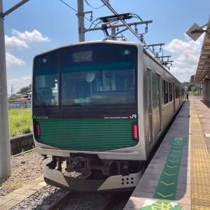 那珂川沿いポタ(烏山駅→那珂川町)