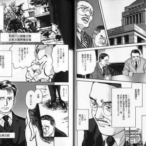 30分でわかる日本の歴史 双葉社