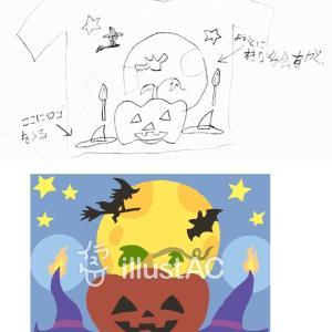 うちの子のアイデアでイラストを描く