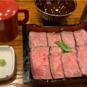 京都大宮 佰食屋1/2   国産牛とろにく重