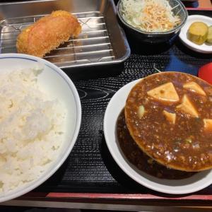 大阪梅田 堂山食堂3号店 ランチ安すぎぃ!!