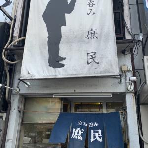 京都大宮 立ち呑み庶民 センベロ余裕のお店!!