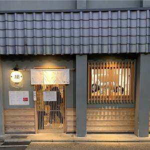 京都河原町 麺屋猪一 スッキリ美味しい出汁そば