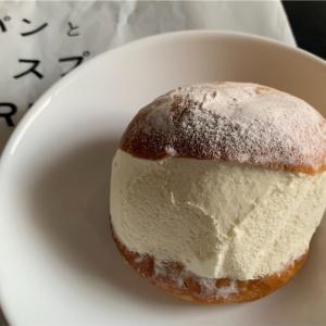 本日の 京都丸太町の美味しいパン屋さん。