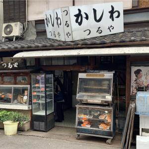 かしわ つるや 大阪高槻の老舗のかしわ屋さん