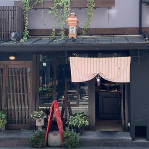 まっしゅ京都 京都烏丸のおすすめパン屋さん