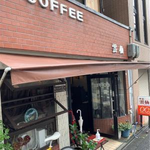雲仙 日曜だけ営業される昔ながらの良い喫茶店