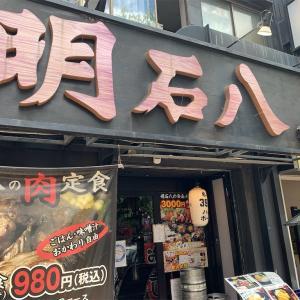 明石八 ハイボール一杯39円の最強コスパ店!