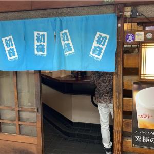 初音 300円均一の梅田駅近の立ち飲み店