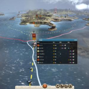 Total war rome2   part8   汚職