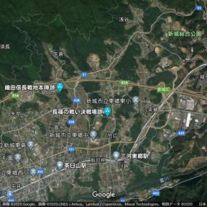 長篠の戦い 設楽原は武田軍が逃げられない地形