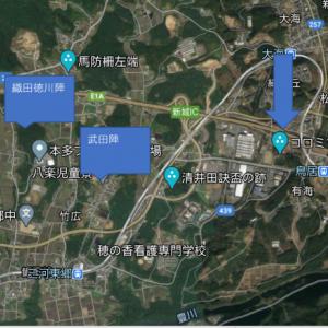 長篠の戦い ころみつ坂の謎