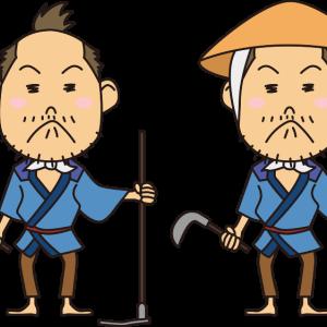 越後村松藩の無茶苦茶な増税策