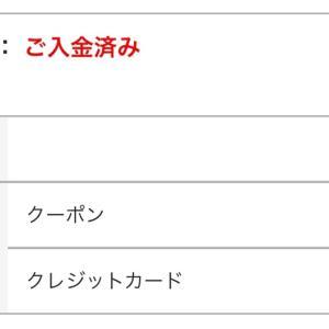 【GoToトラベル】実質30,000円も安く大阪旅行(USJ)できた話
