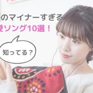 高橋優の恋愛ソングを聴け!泣ける歌10選【ファン歴10年の僕が厳選】