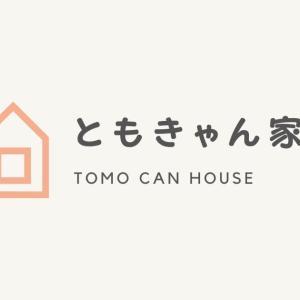 Official髭男dismのオススメする名曲10選【一度は聴きたい】