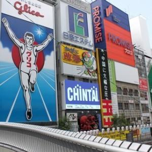 大阪市 引っ越し 手続き