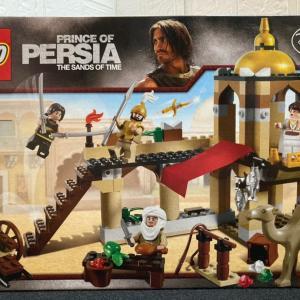 レゴ(LEGO)プリンスオブペルシャ 短剣をかけた戦い 7571 作ってみました その2