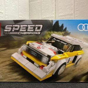 レゴ(LEGO) アウディ スポーツ・クワトロS1 76897を作ってみました