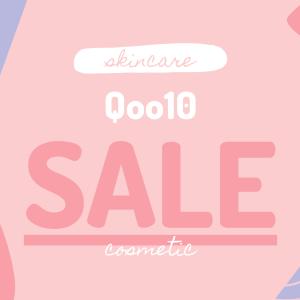 【Qoo10】メガ割で購入すべきコスメ【スキンケア編】