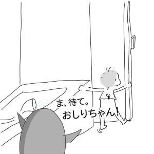 脱走===3