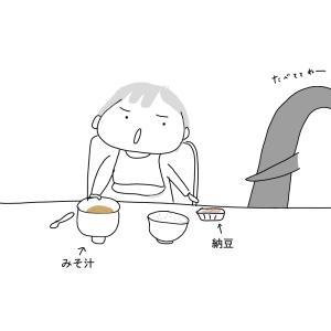 1歳児の食事