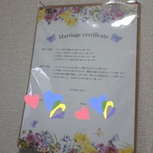 結婚二年目の秋を迎えました。~結婚証明書のこと