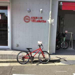 ライトウェイのZIT,楽しく安全にいっぱい乗って自転車が大好きになってね!