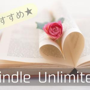 Kindle・3ヶ月99円で読み放題キャンペーン開催中★