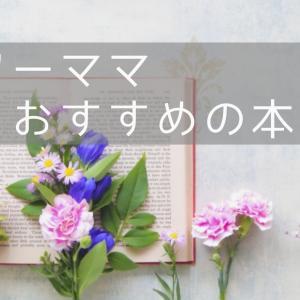 斎藤一人「絶対、なんとかなる!」を読んで、変わってきている自分。