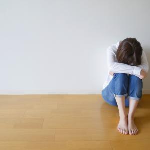 【人間関係の悩み】「人間関係の悩みからちょっと楽になろう」的なブログを始めます