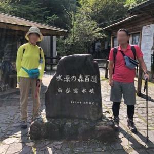 屋久島旅行白谷雲水峡トレッキングおすすめユニクロと100均アイテム