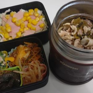 雑談:本日の麺弁当♡豚と高菜の冷製パスタ